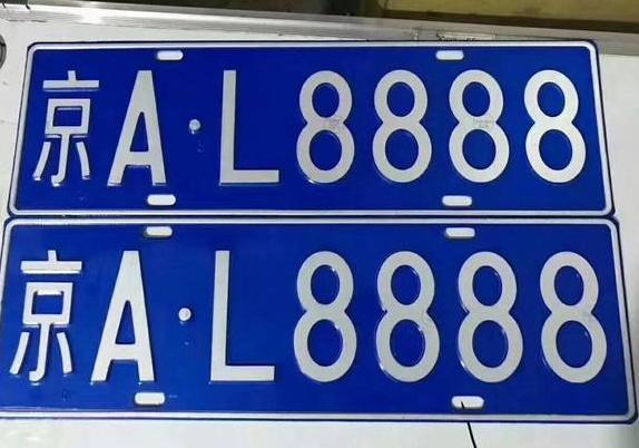 北京公司名下的车牌可以过户给个人吗