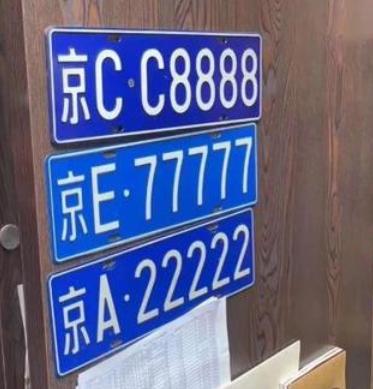 1586327852(1).jpg