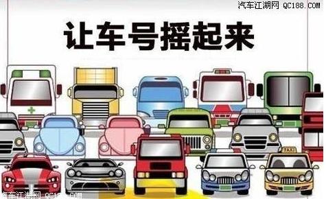北京个体户带车牌能卖多少钱