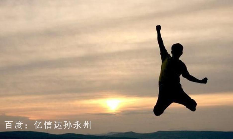 低价出售北京小规模公司带有北京车指标