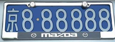 北京公司车牌价格